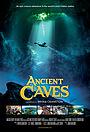 Древние пещеры