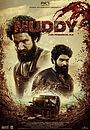 Фільм «Muddy»