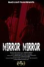 Фільм «Mirror Mirror» (2018)