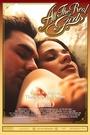Фільм «Всі справжні дівчата» (2003)