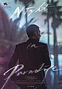 Фильм «Night in Paradise» (2020)