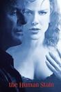 Фільм «Заплямована репутація» (2003)