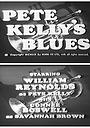 Серіал «Pete Kelly's Blues» (1959)
