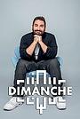 Сериал «Clique dimanche» (2017 – ...)
