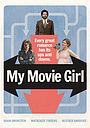 Фільм «My Movie Girl» (2016)