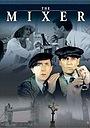 Сериал «The Mixer» (1992)