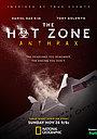 Серіал «The Hot Zone: Anthrax»