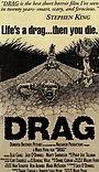 Фильм «Drag» (1993)