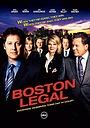 Сериал «Юристы Бостона» (2004 – 2008)