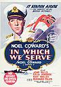 Фільм «В якому ми служимо» (1942)
