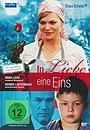 Фильм «In Liebe eine Eins» (2005)