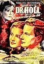 Фільм «Доктор Холл» (1951)