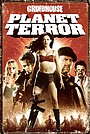 Фільм «Планета страху» (2007)