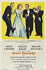 Фільм «Вище суспільство» (1956)