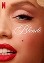 Фильм «Блондинка» (2021)