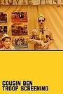Фильм «Кинопоказ для отряда кузена Бена с Джейсоном Шварцманом» (2012)