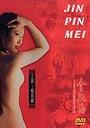 Фільм «Jin Ping Mei» (1996)