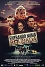 Фильм «Entrando Numa Roubada» (2015)