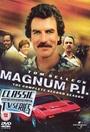 Сериал «Частный детектив Магнум» (1980 – 1988)