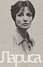 Фільм «Лариса» (1980)