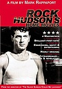 Фільм «Rock Hudson's Home Movies» (1992)